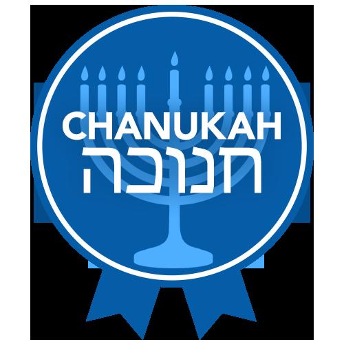 Project613 Badges Chanukah