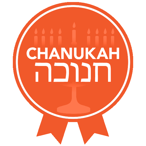 Project613 Badges Chanukah with ribbon
