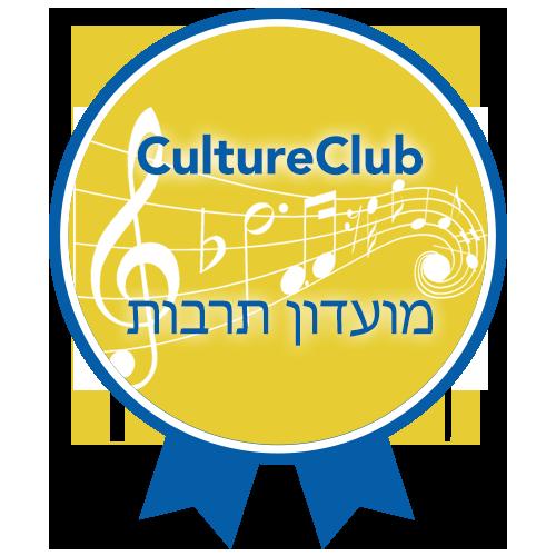 Project613 Badges CultureClub