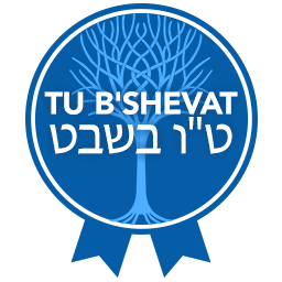 Project613 Badges Tu BiSh'vat