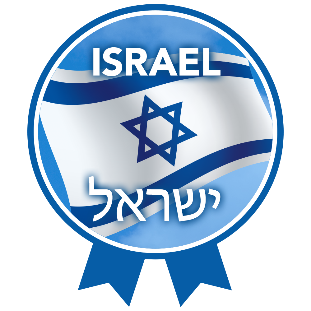 Project613 Badges Israel