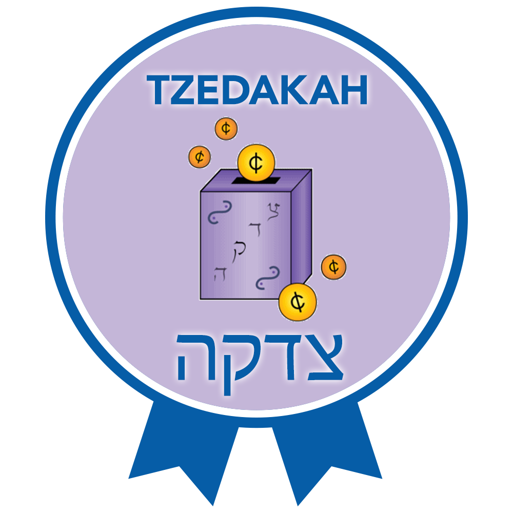 Project613 Badges Tzedakah