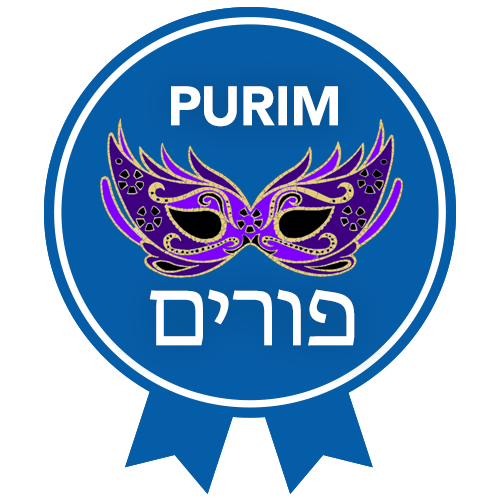 Project613 Badges Purim