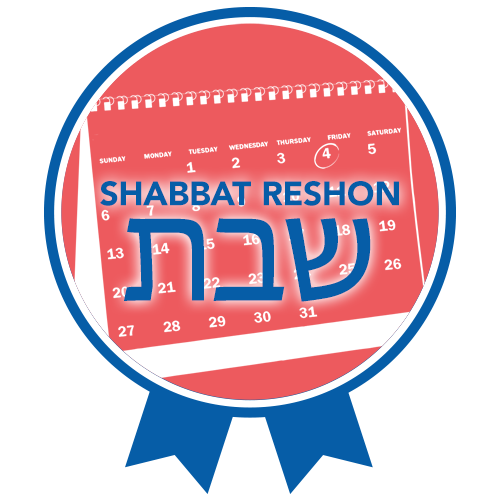 Project613 Badges Shabbat-Reshon