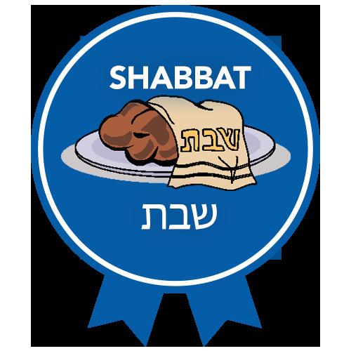 Project613 Badges Shabbat