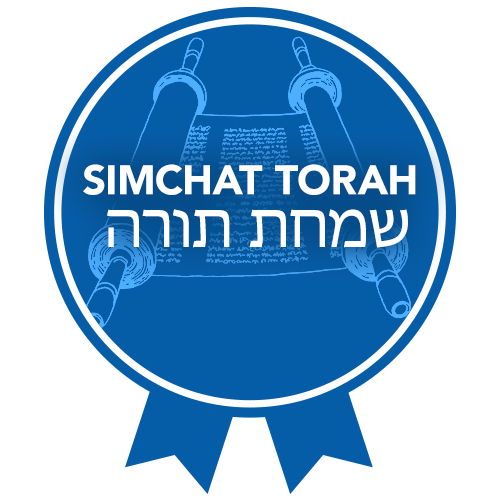 Project613 Badges Simchat Torah