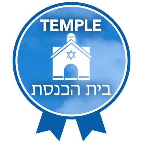 Project613 Badges Temple