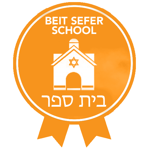RTFH Badges BeitSeferSchool with ribbon