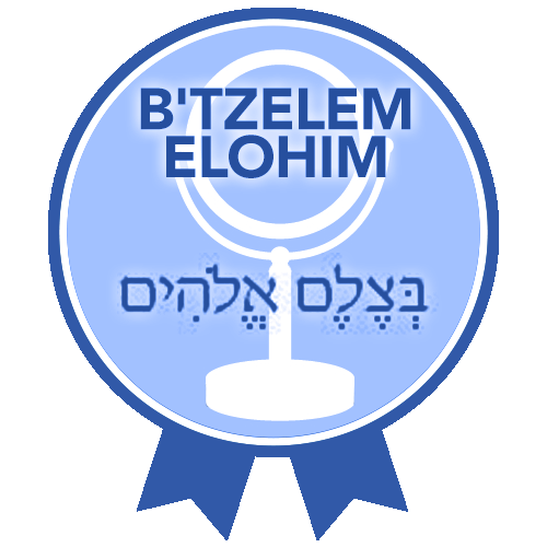 RTFH Badges BtzelemElohim with ribbon