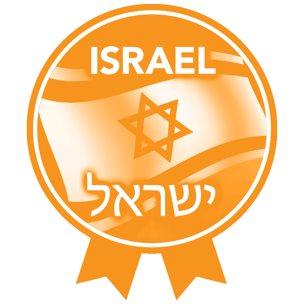 RTFH Badges Israel with ribbon