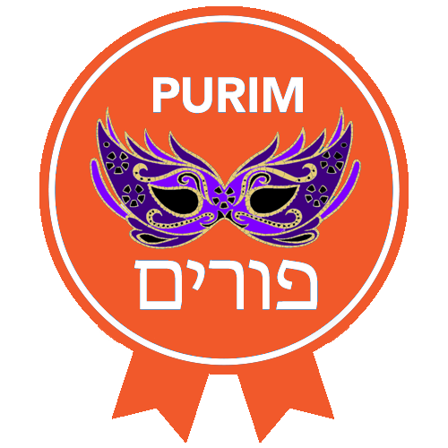RTFH Badges Purim with ribbon