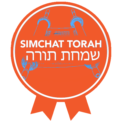 RTFH Badges Simchat Torah with ribbon