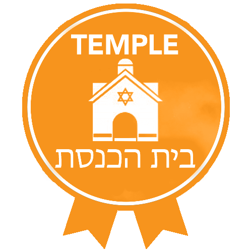 RTFH Badges Temple with ribbon