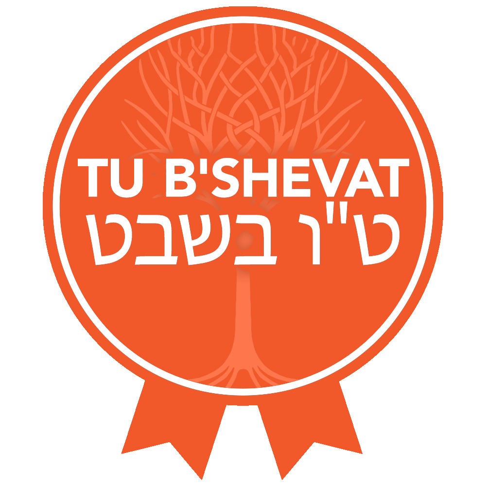 RTFH Badges Tu BShevat with ribbon
