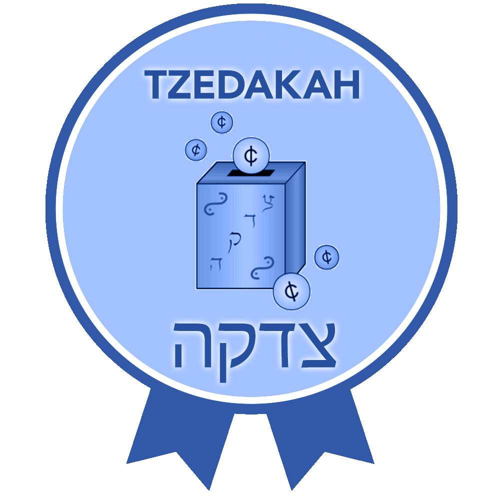 RTFH Badges Tzedakah with ribbon