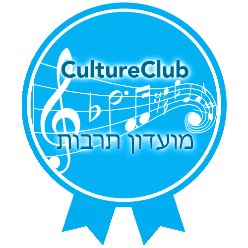 rtfh Badges CultureClub with ribbon