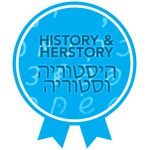 rtfh Badges History with ribbon