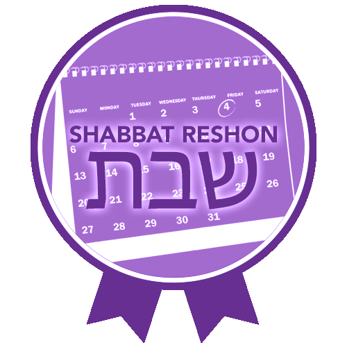 rtfh Badges Shabbat Reshon with ribbon