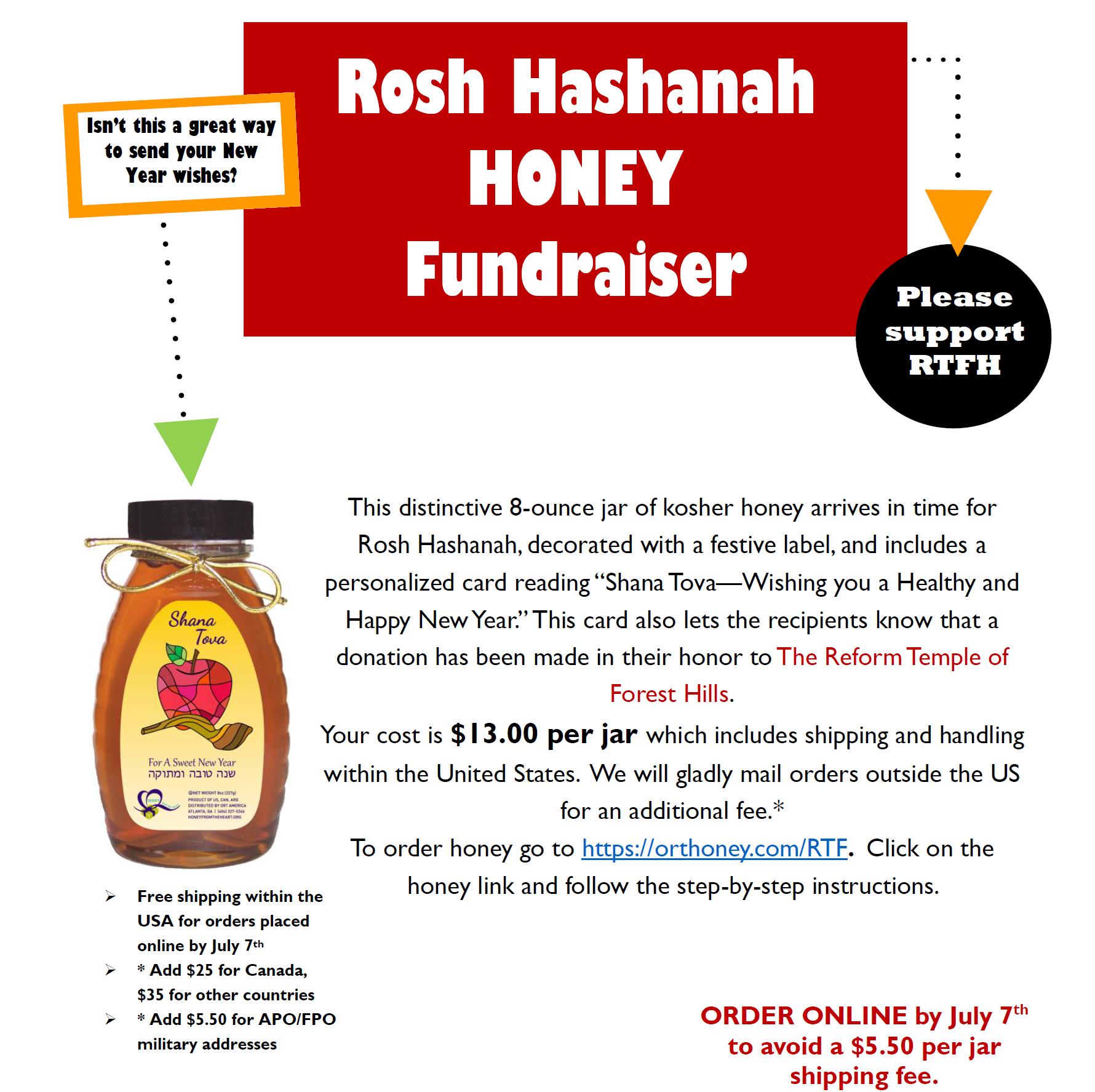honey fundraiser